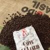 27.05.16 espresso bar kg.1 n.02