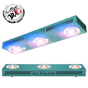 PHYTOLITE CLOROFILLA PRO GX 3070 250W CREE LED CXB
