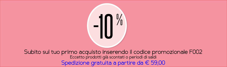 Banner codice promozionale 10  sped.gratuita