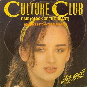 CULTURE CLUB  TIME  CLOCK OF THE HEART