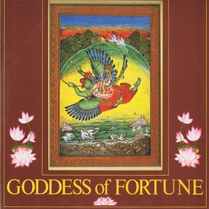 Goddess Of Fortune ‎– Goddess Of Fortune