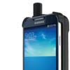 Thuraya satsleeve for android %282%29