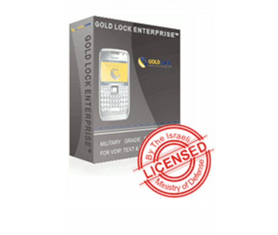 Gold Lock 3G software