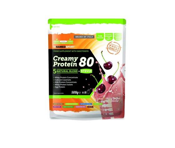 Named Creamy Protein 80 500g - Cherry Yogurt