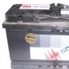 Batteria scaini 70ah articolo scl 3640