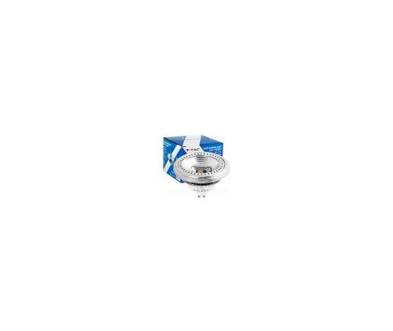 Lampadina LED faretto AR111 GU10 40'D 12W 12V Bianco caldo-4224