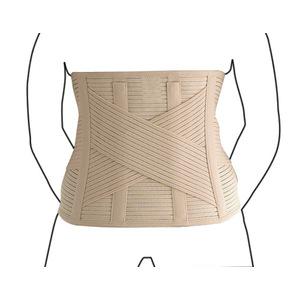 Supporto lombare Dosi Cross Altezza 32 cm