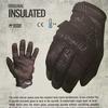 Insulate mx 05