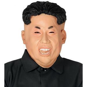 Guirca 2879 - KimJong: Maschera in Lattice