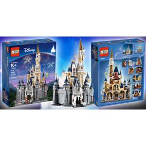 Lego 71040 Castello Disney