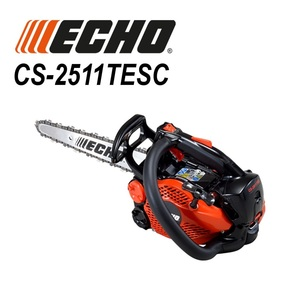 Motosega CS 2511 TESC Echo