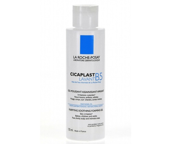 CICAPLAST GEL LAVANT 125ML