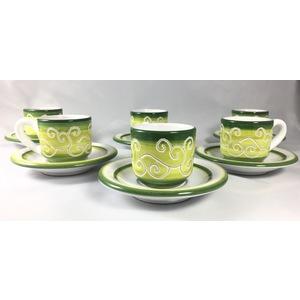 Servizio 6 tazzine caffè con piattini Linea Verde sfumato