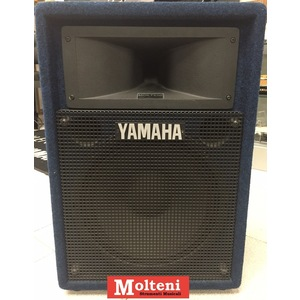 RP112 EX-DEMO COPPIA CASSE AMPLIFICATE YAMAHA