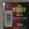 Grand concert select thick blank 3 5 retro