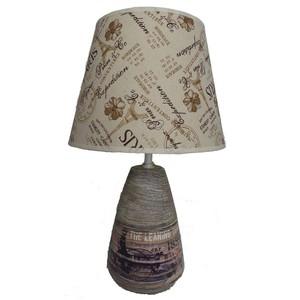 lampada da tavolo stampa fiori parigi