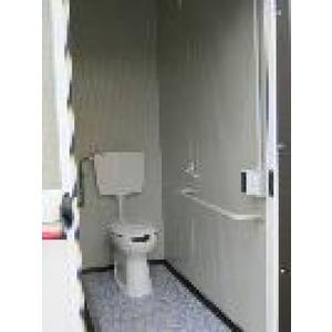 Servizio igienico per portatori di handicap
