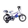Vrt12 bianco blu biciclettezecchini