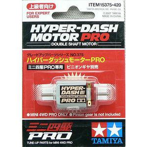 MOTOR HYPER DASH PRO