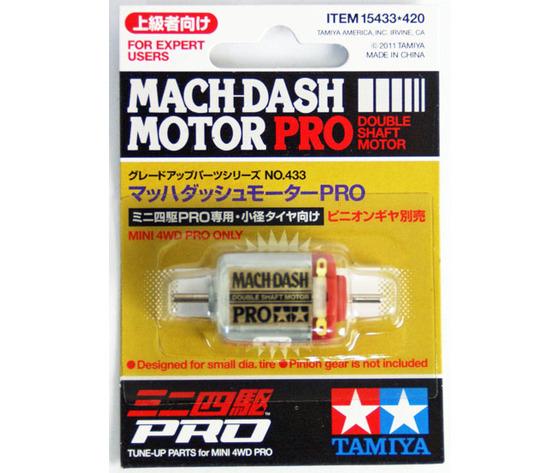 MOTOR MACH DASH PRO