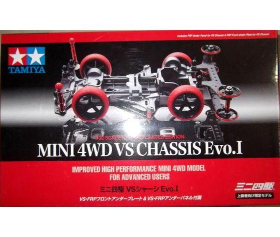 Tamiya VS Evo 1 mini4wd modello collezione