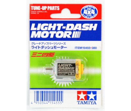 LIGHT DASH MOTOR