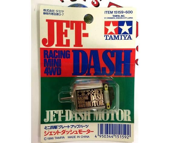 MOTOR JET DASH