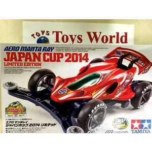 Mini4wd aero manta ray japan cup2014 modello gara