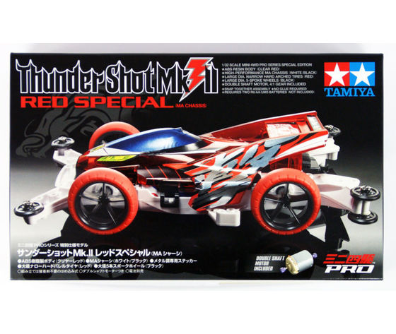 MINI4WD thunder shot MK2 red special