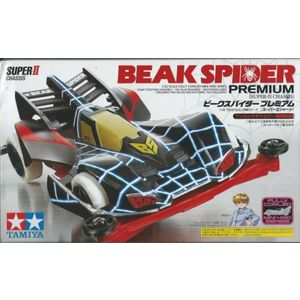 Mini4wd beak spider modello gara