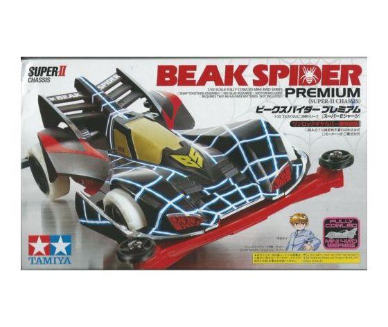 Mini4wd beak spider modello gara