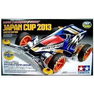 Mini4wd modello aero thunder shot versione japan cup 2013