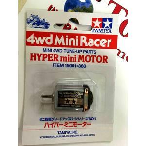 HYPER MINI MOTOR