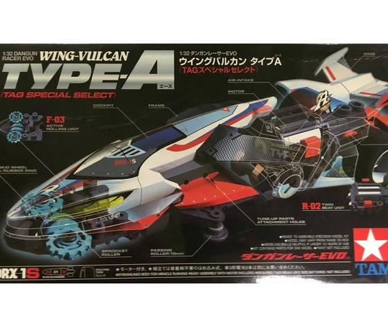 Dangun serie rara modello Wing Vulcan Type A