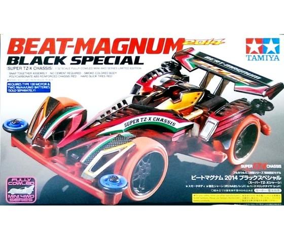 Mini4wd Beat Magnum 2014 serie limitata e da collezione