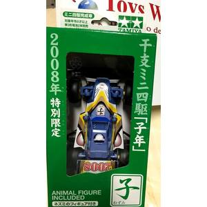 Mini4wd dell'anno 2008 serie limitata giapponese