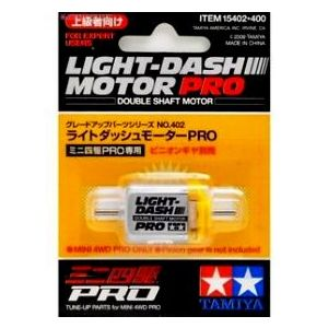 MOTOR LIGHT DASH PRO