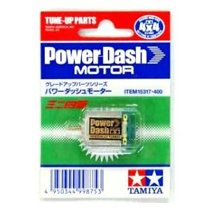 MOTOR POWER DASH