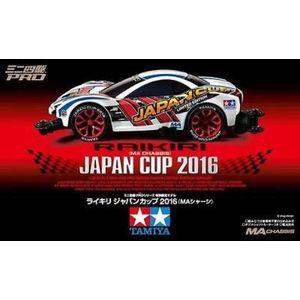 Mini4wd Raikiri modello da collezione Japan Cup 2016