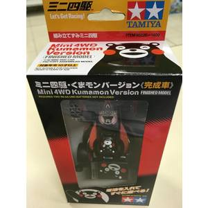 Mini4wd serie limitata KUMAMON VERSION già montata