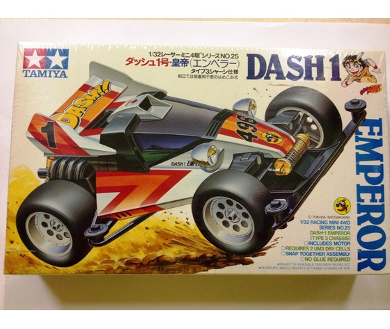 DASH1 EMPEROR