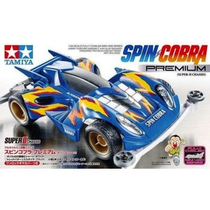 MINI4WD SPIN COBRA PREMIUM SUPER 2