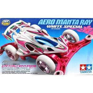 AERO MANTA RAY WHITE SPECIAL