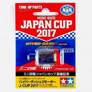 motore HYPER DASH 3 J.CUP 2017