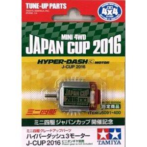 motore HYPER DASH 3 J.CUP 2016
