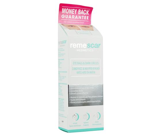 Colpharma srl Remescar Eye Bags Borse e Occhiaie 8 ML Effetto Immediato