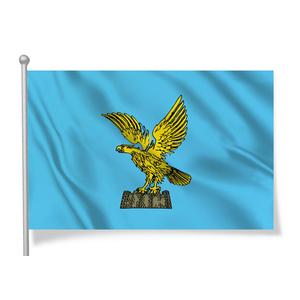 REGIONE FRIULI VENEZIA GIULIA bandiera varie misure